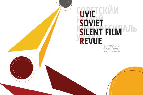 UVic Soviet Silent Film Revue